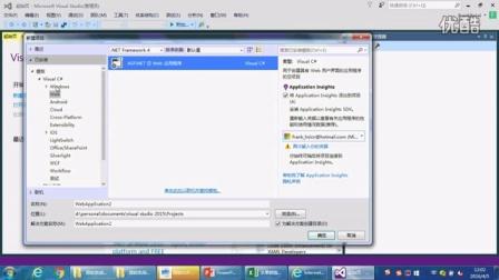 微软开源实战训练营11期上海交大:054 淘宝京东网页HTML代码结构