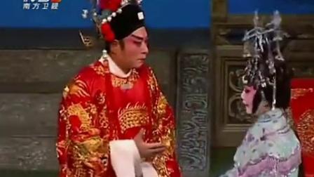 粤剧虎将折金枝全剧(新剑郎 陈慧思)
