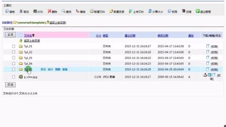 百姓云互联代理商QQ登录配置说明