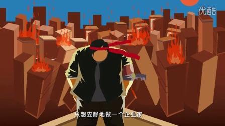 【牛人】飞碟说 第二季 第2014十大国民咖 150101集