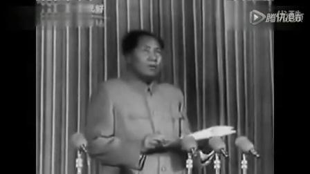 毛泽东真人原声讲话视频,这才是一言九鼎!霸气!