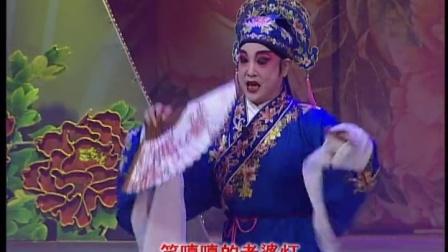 """""""鲁韵芬芳""""2011年 山东地方戏 春节演唱会 3:山"""