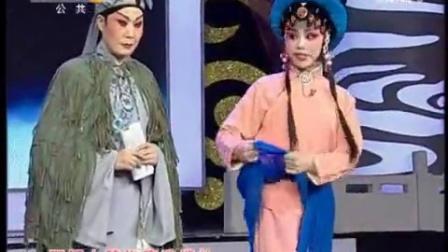 秦腔凤冠梦 选场窦妮咸阳人民剧团