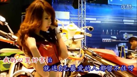 《大雨还在下-360度环绕越南鼓DJ舞曲》1080p超清MV原创