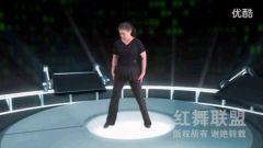 《小苹果》创吉尼斯世界纪录版  张英燕教员解说 红舞联盟