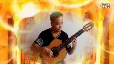 吉他指弹 牡丹汗