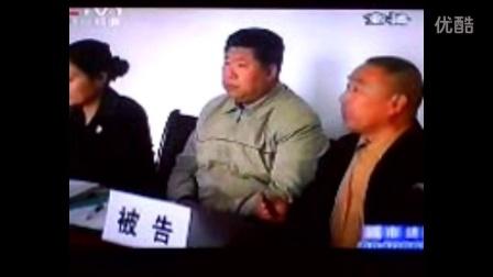 黄丹凤代理彩票案