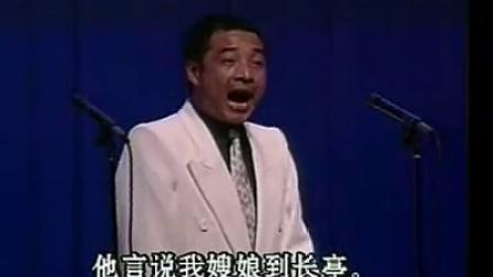秦腔清唱赤桑镇 选段张晓亮