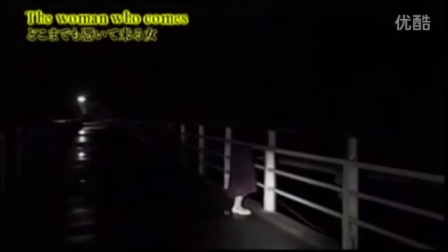 靈異影片:事故現場的女屍;聚會裡的鬼影;只有下半身的女人;女鬼站在朋友身上;鬼魂