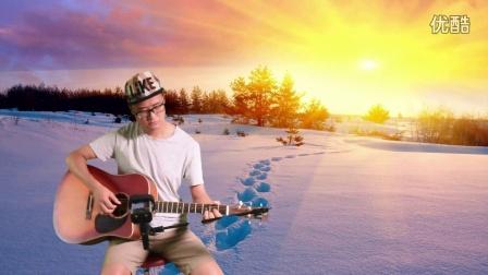 《大约在冬季》吉他入门 初级吉他入门教学 吉他教学