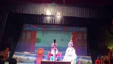 正字戏秦琼倒铜旗全剧