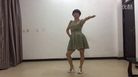 华华广场舞《我的快乐就是想你》