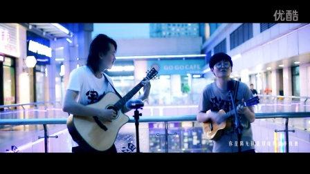 王飞木吉他弹唱视频《恋爱ing》蔡盛&王飞
