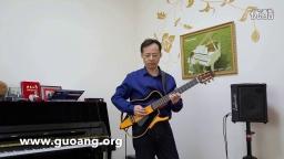 吉他弹唱电吉他独奏指弹吉他【现代吉他曲H+S合集】古典吉他济南郭昂