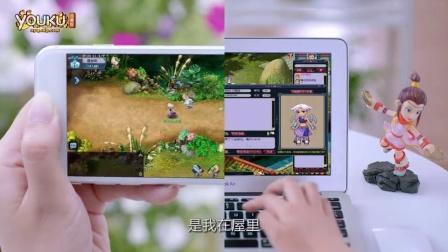 3DM游戏网-刘诗诗邀你一起畅玩《梦幻西游》互通版!_高清