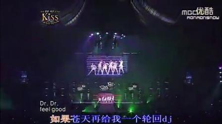 美女热舞2014dj伤感串烧- 缺心眼dj_高清