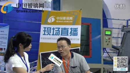 【中国玻璃网】广州建博会圣腾玻璃专访