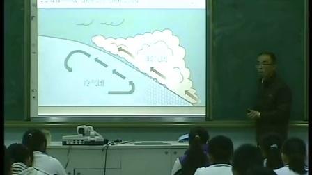 深圳市网络课堂高中地理同步课堂优秀课例(高一年级地理)