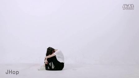 JHop舞团小幸运现代舞教学版