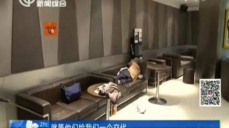 上海加州耀能健身_加州健身上海分店人去楼空会员集中维权