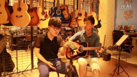 薛之谦 绅士 吉他教学 大伟吉他
