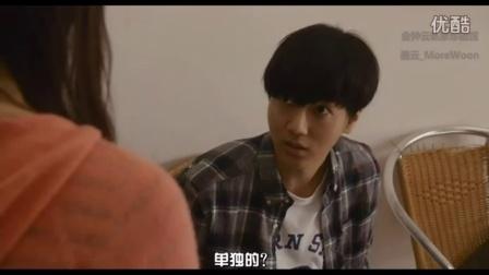 Super Junior 艺声 佐佐木希 日本电影《突然当上老师的我恋上了她》预告