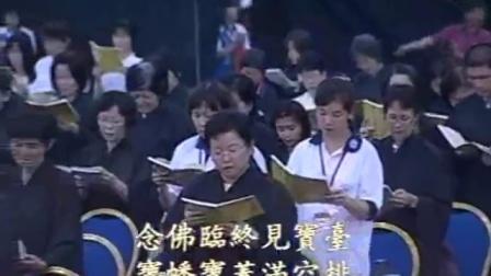 2008年新加坡中峰三时系念法会(悟行法师主法)5