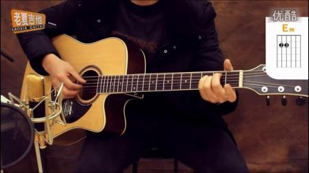 李荣浩《模特》吉他自学