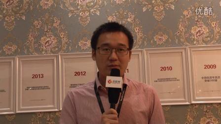 2016年广州建博会慧聪家装网专访卡诺亚定制家居游荣先生