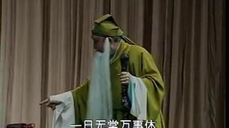 湘剧高腔描容上路(陈爱珠 王永光)
