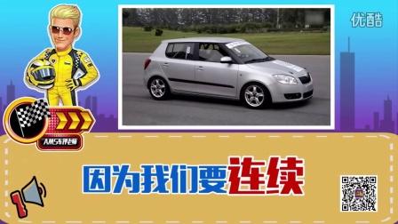 汽车洋葱圈 又爽又不贵的正确飙车方式