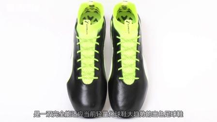 【新鞋速递】PUMA evoTOUCH足球鞋正式加入针织战局!