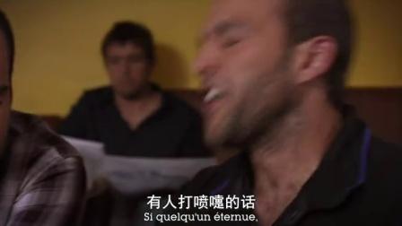 法式超短情景喜剧总而言之《屌丝男被害妄想症》