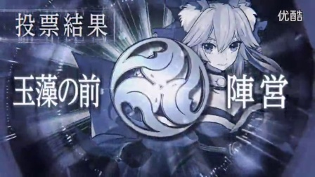 《Fate EXTELLA 》新TV预告