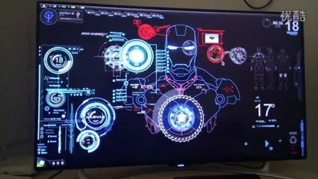 WIN7钢铁侠贾维斯系统 - 其他 - 3023视频 - 30