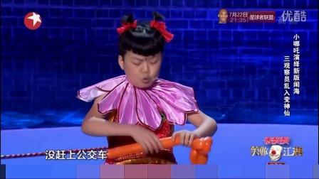 22岁袖珍男孩孟繁淼哪咤闹海笑傲江湖第三季菠萝视频下载图片