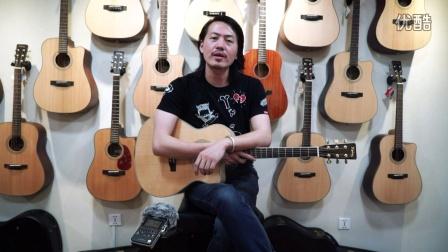 """王飞木吉他教育中心暑期第二期""""吉""""训营"""
