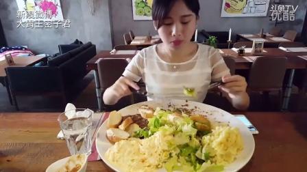中国大胃王密子君(4斤牛排+4斤配菜)我和1000元就差了150G牛排的距离!吃播吃货美食