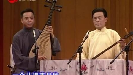 弹词开篇《宝玉夜探》陆建华袁小良演唱【苏州