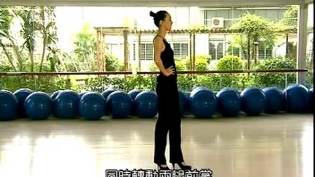 模特基础训练课程 上 V信BJJCDQ 北京教材大全