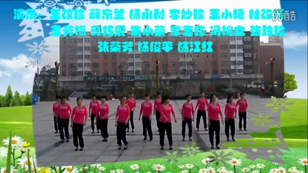 洛川追梦广场舞《唐僧也疯狂》,编舞:凤凰香