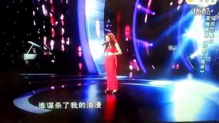 外国美女演唱,没那么简单,歌曲,_标清