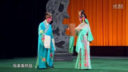 吉林省京剧院国家一级演员荀派传人——王萍《红娘》选段——叫张生隐藏在棋盘之下