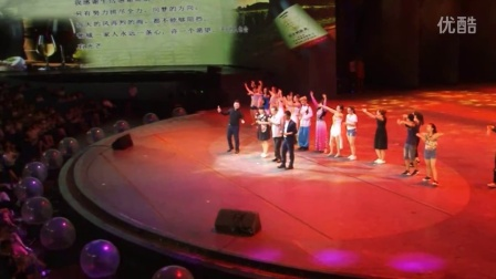 葡城酒业微商大会在新疆大剧院盛大举行