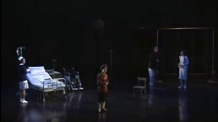 暗恋桃花源(话剧版)