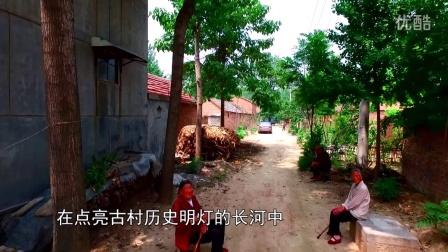 《高坊集、倪陵�》——50集��� 多l村���》