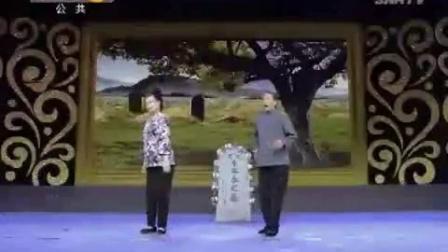 眉户戏天下父母心全剧(张虹 巩正月 张兴民)