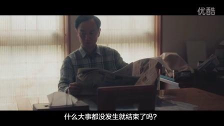 日本逆境励志短片《赛车手》