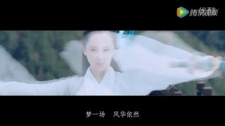 【饭制】青云志杨紫陆雪琪《侠客行》