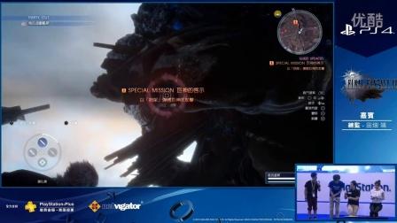 Final Fantasy XV Chinajoy Live Demo on PS4 (PS4-Xbox One)